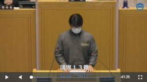 浦添市議会映像